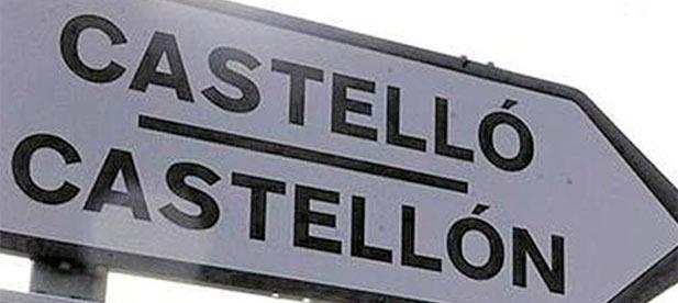 """Carrasco: """"El PSPV y Compromís nos quitaron primero la denominación en castellano de nuestra ciudad, que ha pasado a denominarse solo 'Castelló', obviando el sentir de una parte de la ciudadanía"""""""