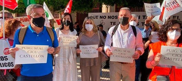 """Los populares han tomado parte en la protesta convocada por los técnicos en la plaza de Huerto Sogueros """"porque su trabajo y esfuerzo salvan vidas en nuestra provincia"""""""